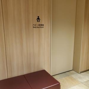 東京ガーデンテラス紀尾井町(1F)の授乳室・オムツ替え台情報 画像5
