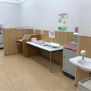 アピタ稲沢東店(2F)の授乳室・オムツ替え台情報 画像4