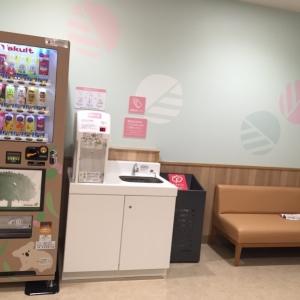 イオンタウンユーカリが丘(東館 2階)の授乳室・オムツ替え台情報 画像4