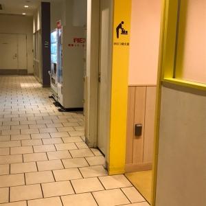 おむつ替え室入口