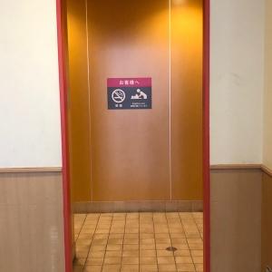 マックスバリュ高瀬店(1F)のオムツ替え台情報 画像3