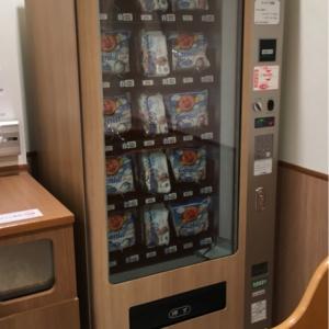 阪急百貨店うめだ本店(11階)の授乳室・オムツ替え台情報 画像8