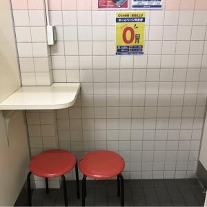 ニトリ 尼崎道意町店(2F)の授乳室・オムツ替え台情報 画像1