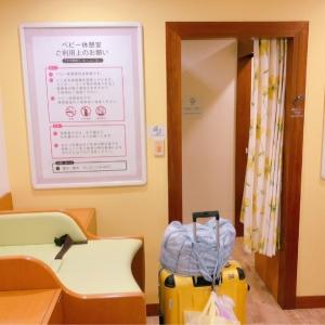 東京キャラクターストリート(B1)の授乳室・オムツ替え台情報 画像3