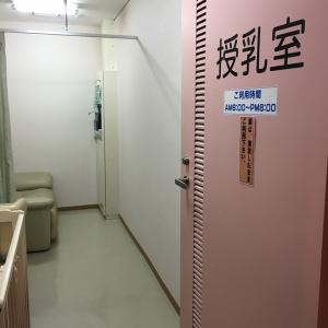 霞城セントラル(1階 北側出入口付近)の授乳室・オムツ替え台情報 画像3