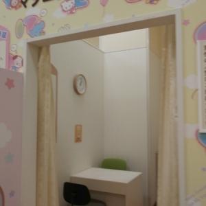 イトーヨーカドー 大森店(3F)の授乳室・オムツ替え台情報 画像7