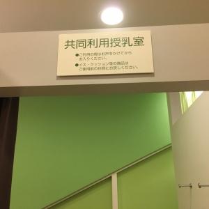 個室と別に共同利用授乳室があります