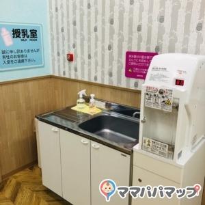 ゆめタウン別府(3F)の授乳室・オムツ替え台情報 画像5