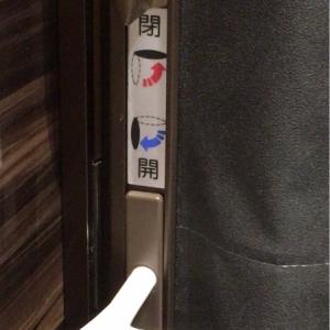 個室はパーテーションで自分で施錠できます。個室内は男性禁止と記載があります。