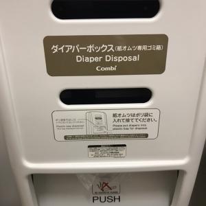 高松空港(国内線旅客ターミナルビル 2階)の授乳室・オムツ替え台情報 画像4