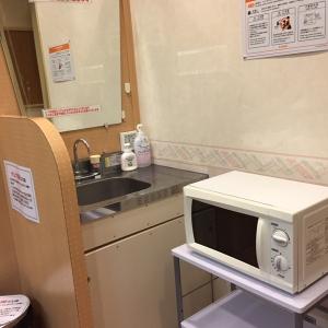 養老サービスエリア下り(1F)の授乳室・オムツ替え台情報 画像10