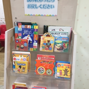 ヤマトヤシキ加古川店(4F)の授乳室・オムツ替え台情報 画像3