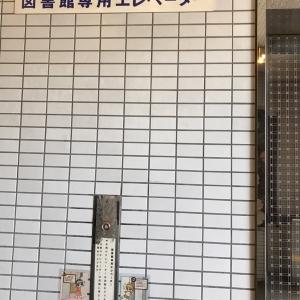 アステ川西(4F)の授乳室・オムツ替え台情報 画像1