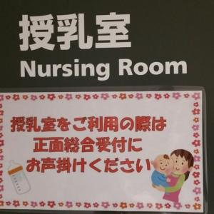 文京区スポーツセンター(2F)の授乳室・オムツ替え台情報 画像4
