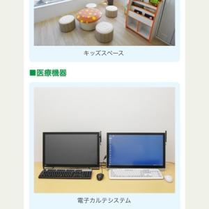 東戸塚こもれびキッズクリニック(3F)の授乳室・オムツ替え台情報 画像3