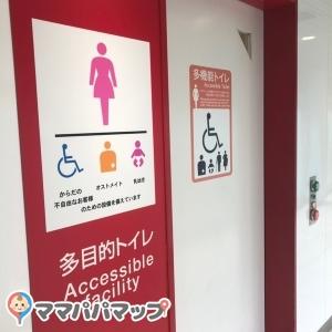小田急電鉄 藤沢駅(改札内)のオムツ替え台情報 画像3