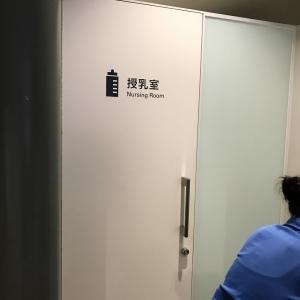 京都国立近代美術館(1階 トイレ横)の授乳室・オムツ替え台情報 画像1