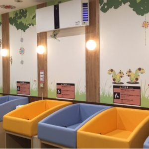 イオンモール広島府中(3F ナナズグリーンティー横)の授乳室・オムツ替え台情報 画像10