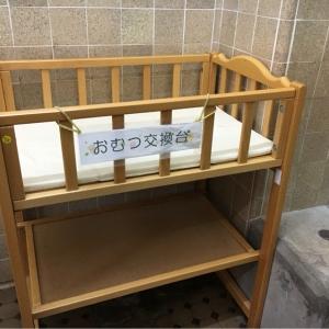 一階トイレにおむつ替えベッドがあります