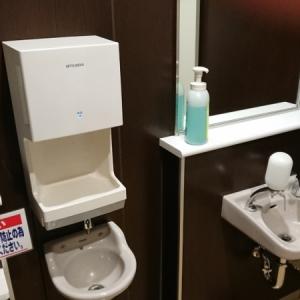 多目的トイレ内の手洗い場