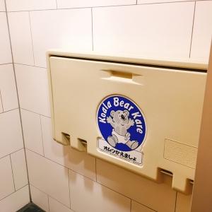 女性用トイレの個室内