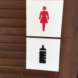 女子トイレへの通路にあります