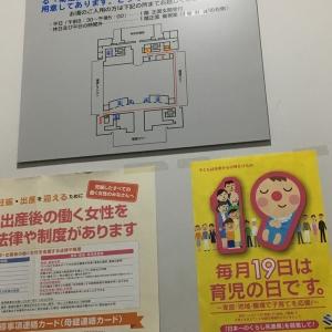 鹿児島県庁(18F)の授乳室・オムツ替え台情報 画像4