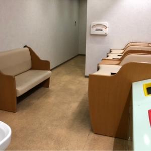 JR東日本 東京駅(改札内)(B1)の授乳室・オムツ替え台情報 画像2