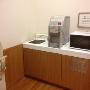 銀座三越(9階)の授乳室・オムツ替え台情報 画像13