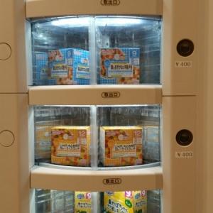 横浜ワールドポーターズ(2F)の授乳室・オムツ替え台情報 画像3