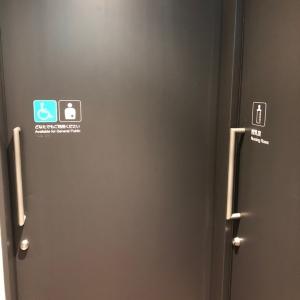 多目的トイレ、授乳室
