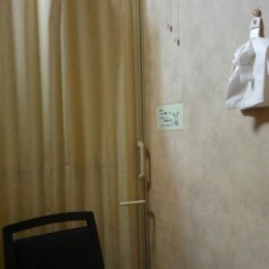 ひろめ市場(1F)の授乳室・オムツ替え台情報 画像2