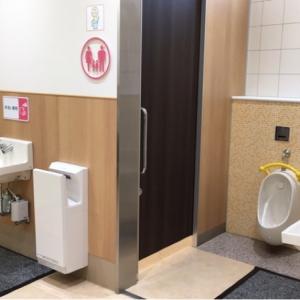大人用のトイレも完備