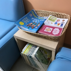 情報誌と、子供向けの本