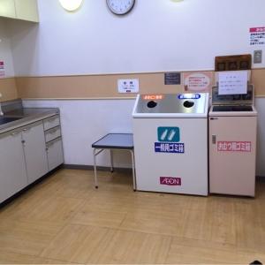 イオン橋本店(3階 赤ちゃん休憩室)の授乳室・オムツ替え台情報 画像3