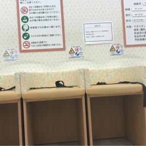 赤ちゃん本舗 甲子園イトーヨーカドー店(2F)の授乳室・オムツ替え台情報 画像10