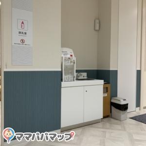 エディオン広島本店 東館(7階)の授乳室・オムツ替え台情報 画像4