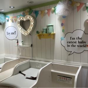 ルミネエスト新宿店(4階 ベビーラウンジ)の授乳室・オムツ替え台情報 画像9