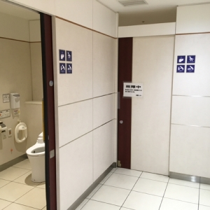 東武百貨店 池袋本店(7F)の授乳室・オムツ替え台情報 画像4