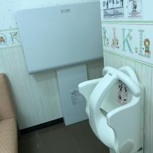 周南市文化会館(1F)の授乳室・オムツ替え台情報 画像1