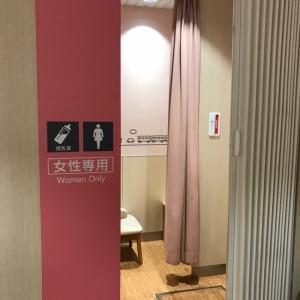 JR東海 品川駅(改札内)(中央改札内コンコース)の授乳室・オムツ替え台情報 画像2