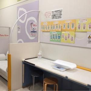イオン山形南店(2階 赤ちゃん休憩室)の授乳室・オムツ替え台情報 画像9