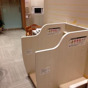 渋谷ヒカリエ(B2F スイッチ・リビング)の授乳室・オムツ替え台情報 画像27