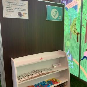 NHK神戸放送局(1F)の授乳室・オムツ替え台情報 画像2