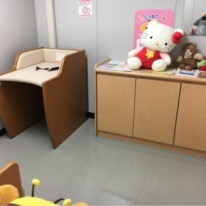 香川県庁 東館(2F)の授乳室・オムツ替え台情報 画像3