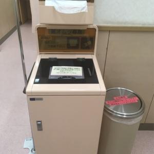 イトーヨーカドー 小岩店(6階)の授乳室・オムツ替え台情報 画像4
