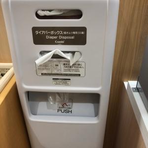 広島パルコ(新館6F)の授乳室・オムツ替え台情報 画像10
