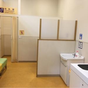 トイザらス・ベビーザらス  京都駅前店(1F)の授乳室・オムツ替え台情報 画像4