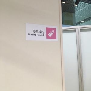 東京国際フォーラム(B1F)の授乳室・オムツ替え台情報 画像7