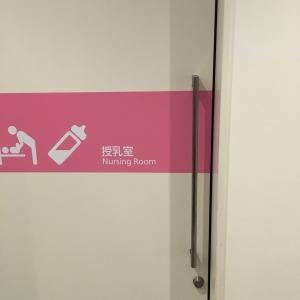 KITTE (丸の内キッテ)(5階)の授乳室・オムツ替え台情報 画像18